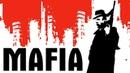 Mafia: The City of Lost Heaven (Игрофильм)