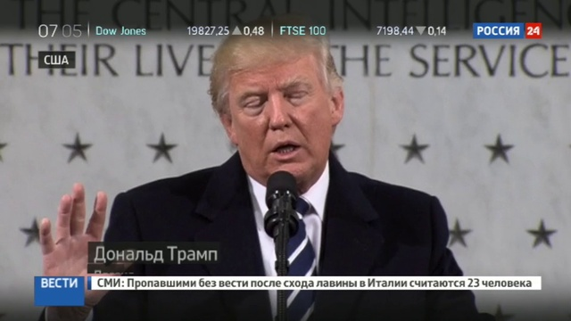 Новости на Россия 24 Трамп за свою ложь СМИ заплатят высокую цену смотреть онлайн без регистрации
