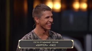 Шоу Студия Союз: MP-Трейлер - TERRY и Виталий Уливанов