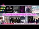 【ミュージック・ジャパンTV】U-KISSの手あたりしだい!みどころ#90