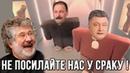 Коломойского и Порошенко послали в СРАКУ