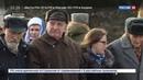 Новости на Россия 24 • Волгоград примет парад в честь победы в Сталинградской битве