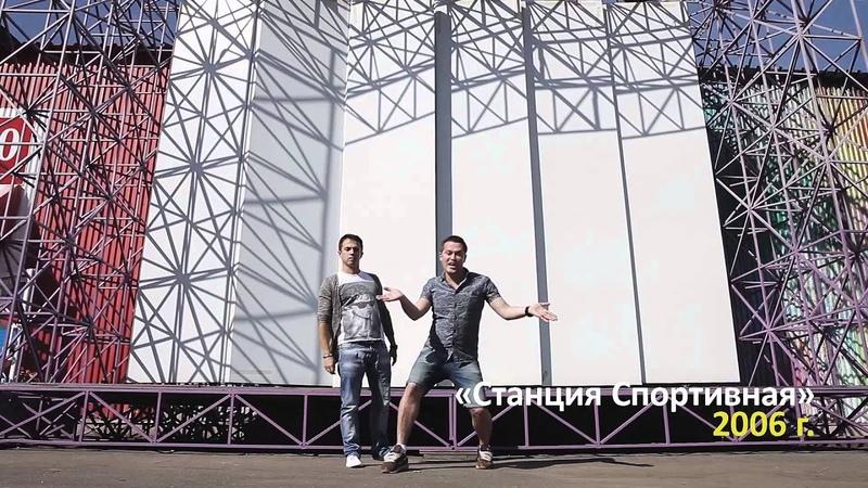 Сочиняй мечты - Команда КВН Сборная МФЮА и чемпионы Премьер-лиги