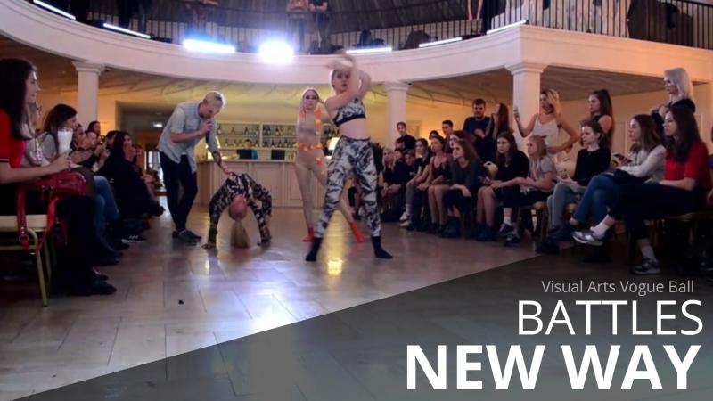 New Way l Battles l Visual Arts Vogue Ball l Kemerovo