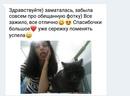 Елена Танрывердиева фото #9