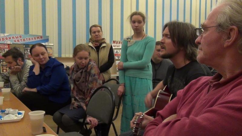 Егор ЗОЛОТУХИН - 2 часть. Выступление на чаепитии после концерта О вере, надежде, любви и премудрости.