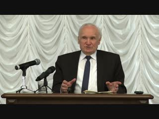 Где граница между смирением и слабохарактерностью, послушанием и человекоугодием? Осипов Алексей Ильич.