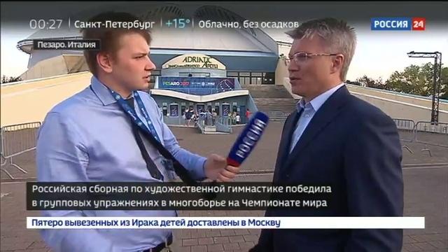 Новости на Россия 24 • Винер-Усманова: российские гимнастки работают, как рабы на галерах