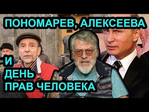 Похороны Алексеевой и скотство власти / Артемий Троицкий