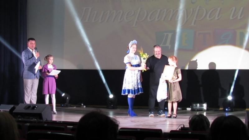 закрытие 5 фестиваля *Литература и Кино Детям* ч2 награждение Василисы