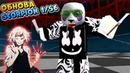 КУИНКЕ СКОРПИОН 1/56 💥 ОБНОВА в РОГУЛЬ ✨ Roblox Ro-Ghoul