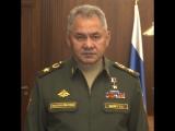 Сергей Шойгу о сбитом Ил-20 в Сирии