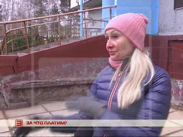 Новости ИРТ 31.10.2018