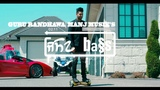 Guru Randhawa High Rated GabruBASS BOOSTED Song Manj Musik DirectorGifty T-Series
