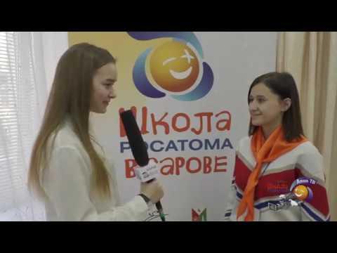 Стажировка Ольги Гуркиной в детском саду №30. г. Саров. 2019