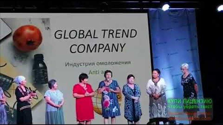Отзывы и результаты после применение бальзама компании GLOBAL TREND COMPANY Глобал тренд компании