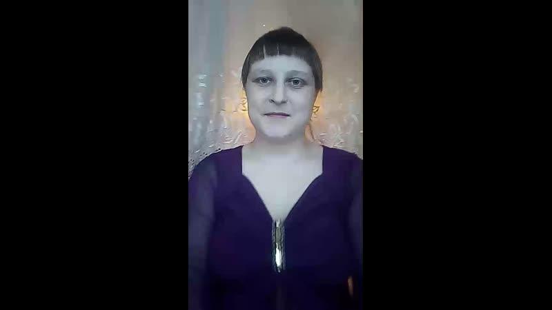Настюха Романова Live