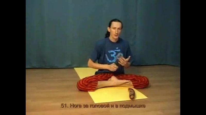 Нога за головой и в подмышке . Часть 2 . Владимир Калабин.