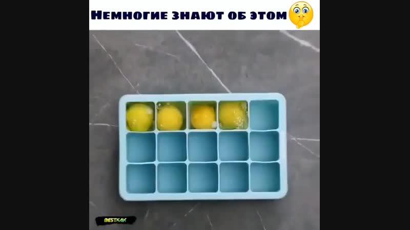 Кухонные лайфхаки Фитнес Повар
