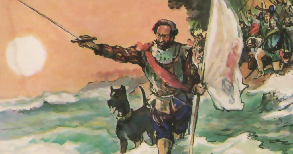Боевой пес