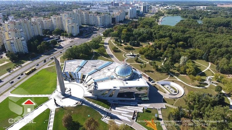 Белорусский музей истории ВОВ (Минск)/Belarusian Great Patriotic War Museum (Minsk)