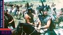 Аттила Завоеватель Захватывающий исторический военно биографический фильм про Римскую Империю