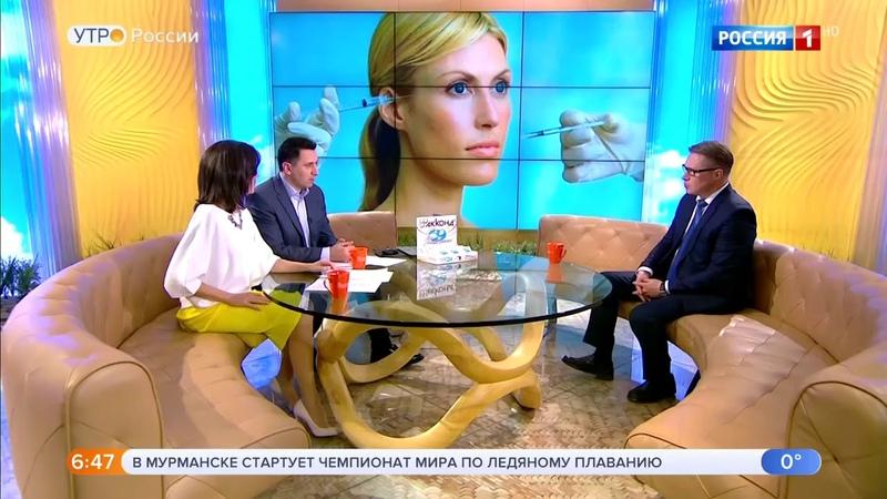 Интервью руководителя Росздравнадзора Михаила Мурашко программе «Утро России», канал «РОССИЯ»