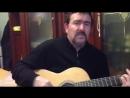 Бутырка - Запах воска под гитару