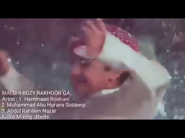 Mai bhi Roze Rakonga Ya ALLAH tofiq dey| Beautiful nasheed | Naat