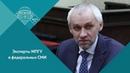 Доцент МПГУ В.Л.Шаповалов на радио КП. Почему Хрущёв отдал Крым Украине