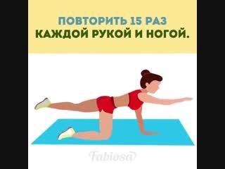 еще быстрее похудеть