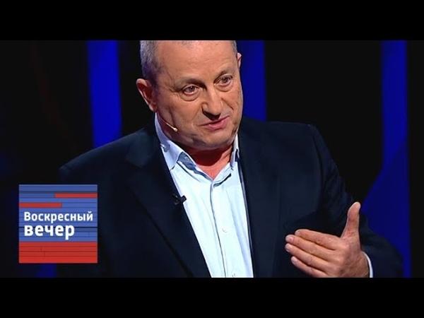 Кедми раскрыл, почему Россия не пришла на помощь к Януковичу. Воскресный вечер с Владимиром Соловье