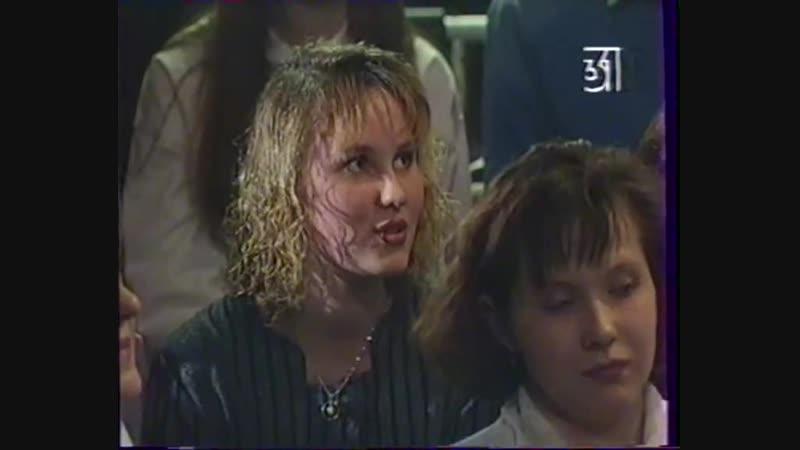 Фрагмент программы Экстро НЛО 19.01.1999 .31 канал