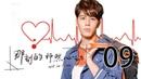【English Sub】那刻的怦然心动 09丨Art In Love 09(主演:阚清子,胡宇威,洪尧,刘品言)【未21024