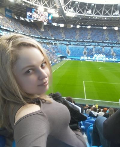Александра Подоксенова