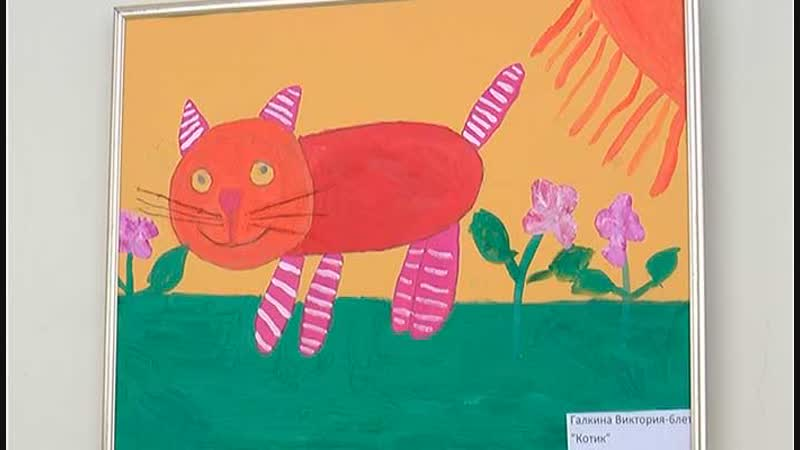 Выставка творческих детских работ В моих ладошках весь мир