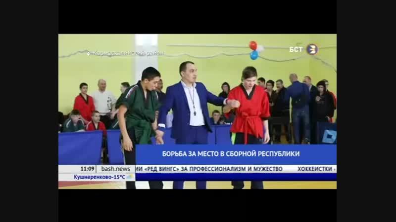 В Башкортостане прошло первенство по борьбе куреш памяти генерал-майора Шаймуратова