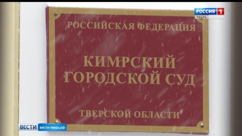 В Kимpах суд вынесет приговор банде сутенёров