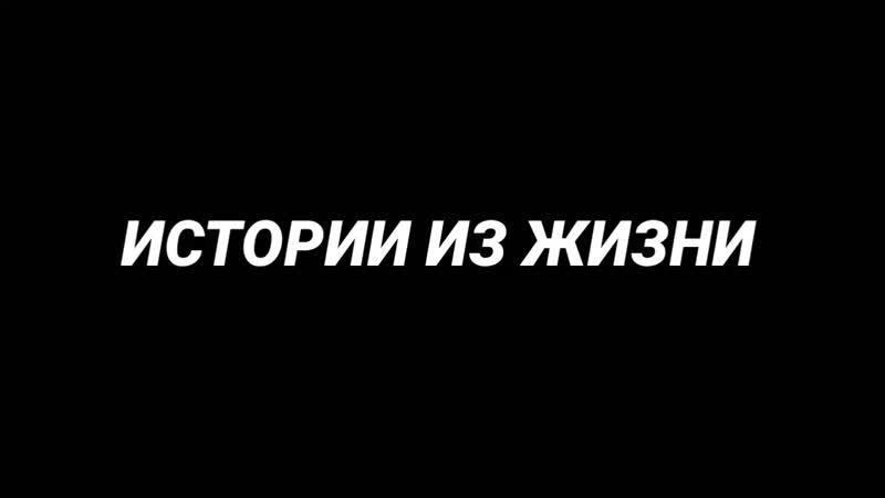 Без имени 1280x720 3,78Mbps 2019-01-23 22-18-14.mp4