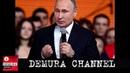 Никудышная диктатура которая боится собственной тени Как в Сети смеются над Путиным
