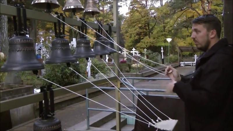 Основы звона на передвижной звоннице