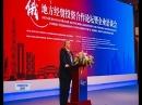 Оренбургская делегация в Китае