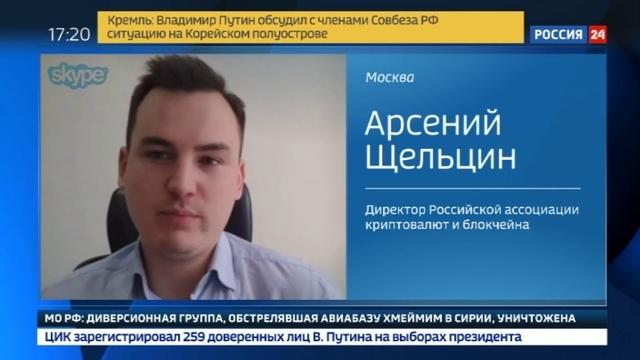 Новости на Россия 24 • Российский бизнесмен купил две электростанции для майнинга