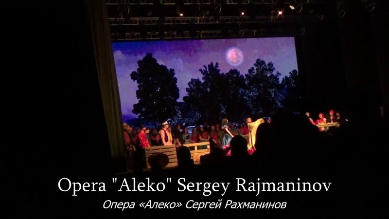 Opera Aleko - tomsk, siberia, rusia- 31.10.2018