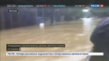 Новости на Россия 24 Тайфун во Вьетнаме число жертв перевалило за 60