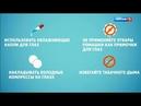 Вредные для желудка привычки, мужское здоровье после 50, кардиолог о похудении, аллерг. конъюктивит