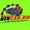 Автозапчасти Nikcar.ru