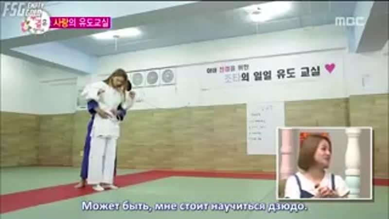 Молодожены - Джота Джин Кён ( малый момент з поясом )👩❤️👩👩❤️👩👩❤️👩