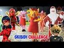 Скибиди папа дети анимашки Дед мороз Skibidi Challenge Dance skibidi papa for kids