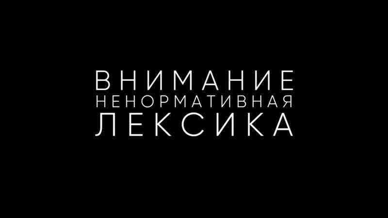 НАСТЯ ИВЛЕЕВА - 15 СМ. Новая песня Ивлеева15см.mp4